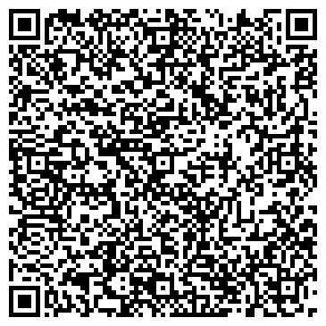 QR-код с контактной информацией организации ПЕРВЫЙ ГОРОДСКОЙ ЛОМБАРД