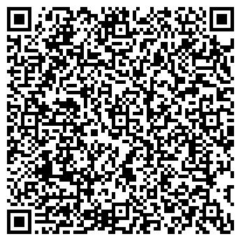 QR-код с контактной информацией организации ПОЖЭКСПЕРТ