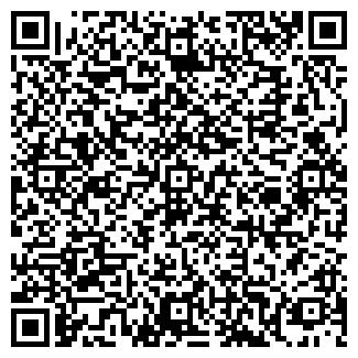 QR-код с контактной информацией организации МИРЕК
