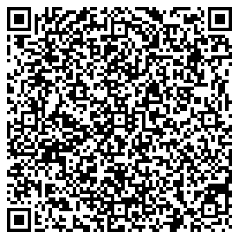 QR-код с контактной информацией организации ИНВЕСТ ПРОЕКТ МСК, ООО
