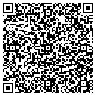 QR-код с контактной информацией организации ОАО ЩЁЛКОВСКОЕ ДРСУ
