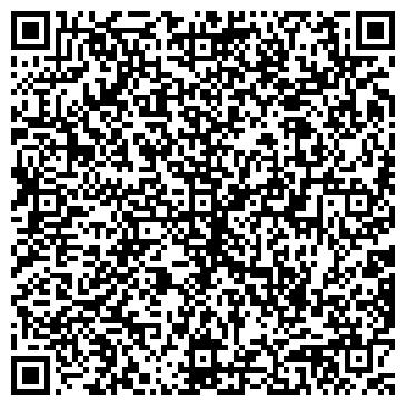 QR-код с контактной информацией организации ГУ «МОСАВТОДОР»