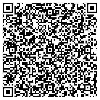 QR-код с контактной информацией организации ООО АГРОХИМСТРОЙТРАНС