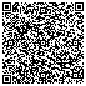 QR-код с контактной информацией организации ГУП ДОРПРОГРЕСС-ЩЁЛКОВО