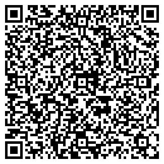 QR-код с контактной информацией организации КОСТЫШЕВСКИЙ СК