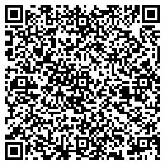 QR-код с контактной информацией организации ЗАО СМУ-4