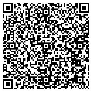 QR-код с контактной информацией организации ООО СМУ-24