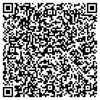 QR-код с контактной информацией организации ООО СТРОЙТРЕСТ-27