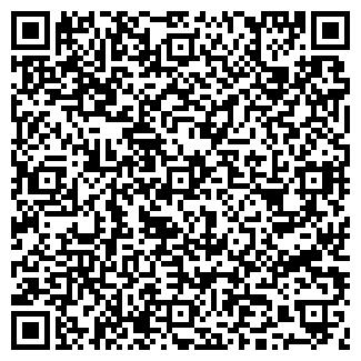 QR-код с контактной информацией организации ООО СТРОЙХОЛД