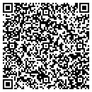 QR-код с контактной информацией организации ЭКСПОДРЕВ ПТК