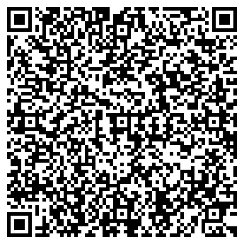 QR-код с контактной информацией организации МАСТЕРДОМ