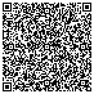 QR-код с контактной информацией организации СТРОИТЕЛЬНЫЕ МАТЕРИАЛЫ ГОРОДСКАЯ ЛЕСОТОРГОВАЯ БАЗА
