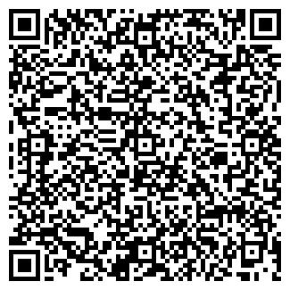 QR-код с контактной информацией организации АНТОЛ
