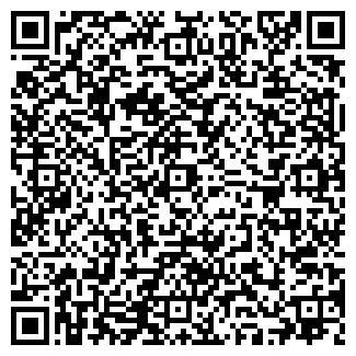 QR-код с контактной информацией организации ВЕНТЕСТИЛЬ