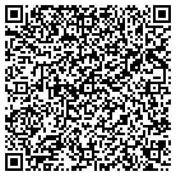 QR-код с контактной информацией организации «СТИНКОМ», ЗАО