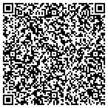 """QR-код с контактной информацией организации ООО """"Универсал Монтаж"""""""