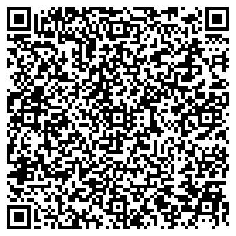 QR-код с контактной информацией организации ООО СТРОЙКОМПЛЕКТ СК