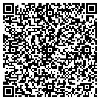 QR-код с контактной информацией организации ООО РАДИАН