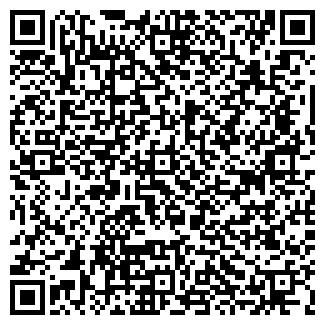QR-код с контактной информацией организации ЗАО КАПСОЛЬ