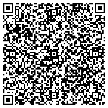 QR-код с контактной информацией организации ООО МОДЕРН-ТОРГ