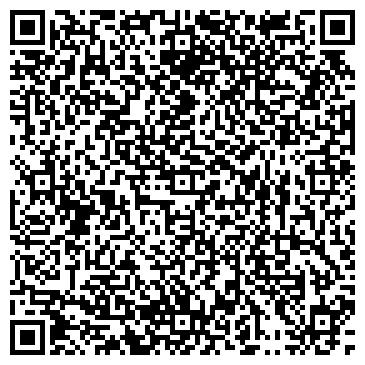 QR-код с контактной информацией организации МОСКОВСКАЯ ФАБРИКА ОРТОПЕДИЧЕСКОЙ ОБУВИ, ФГУП