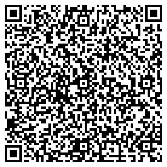 QR-код с контактной информацией организации РОСТЭКРЕСУРС