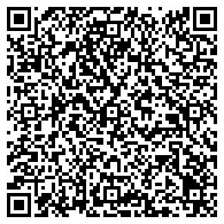 QR-код с контактной информацией организации РИГРАФ