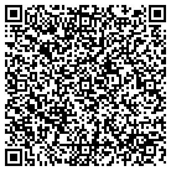 QR-код с контактной информацией организации АВТОЗИЛСБЫТ