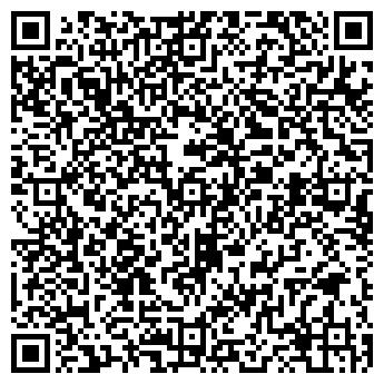 QR-код с контактной информацией организации ТРОЛЬ-АВТО