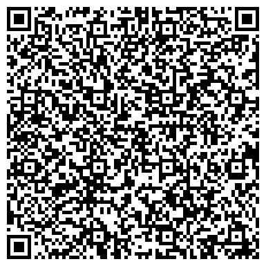 QR-код с контактной информацией организации ИМ. К. К. БАЙКАЛОВА КОЛЛЕКТИВНОЕ ПРЕДПРИЯТИЕ