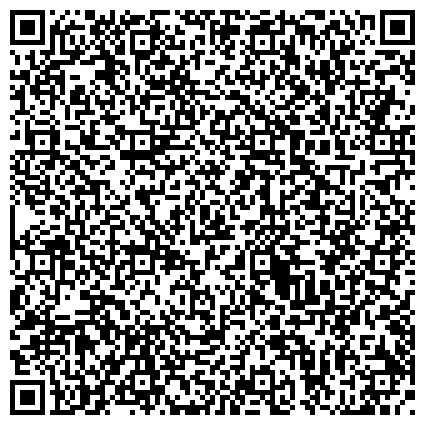 QR-код с контактной информацией организации МЕГИНО-КАНГАЛАССКИЙ ЛЕСХОЗ