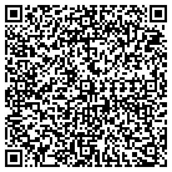 QR-код с контактной информацией организации МЕГИНОСТРОЙ