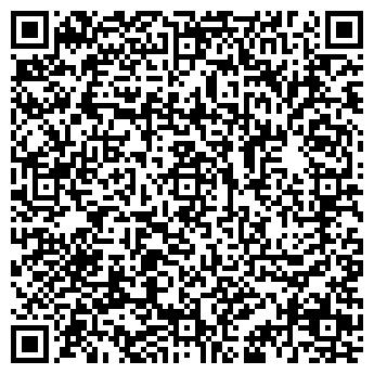 QR-код с контактной информацией организации ТРУДОВОЙ СЛАВЫ МУЗЕЙ