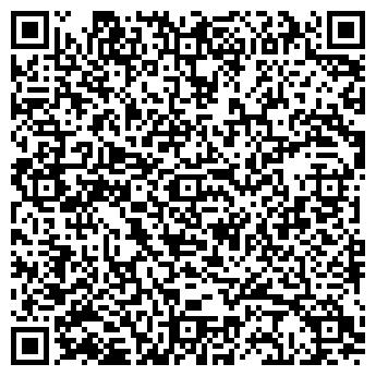 QR-код с контактной информацией организации КОМПЬЮТЕРНЫЙ ЭКСПЕРТ
