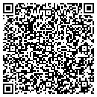 QR-код с контактной информацией организации СПРИНКС УП