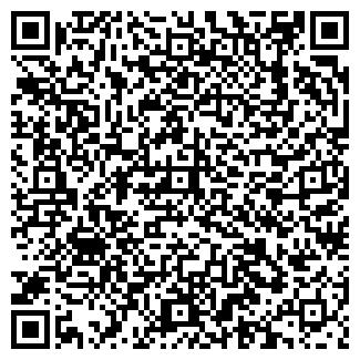 QR-код с контактной информацией организации ЧИСТЫЙ ЛИСТ