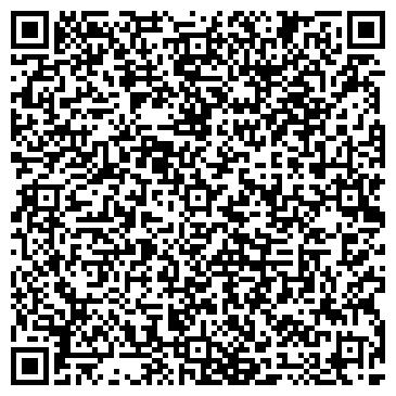 QR-код с контактной информацией организации АВТОШКОЛА ЭКСТРЕМАЛЬНОГО ВОЖДЕНИЯ