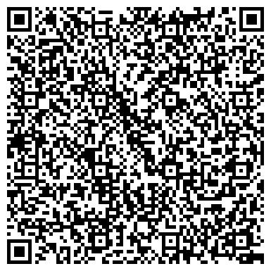 QR-код с контактной информацией организации ДОРОЖНЫЙ ДЕПАРТАМЕНТ ПЕНЗЕНСКОЙ ОБЛАСТИ