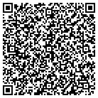 QR-код с контактной информацией организации ПУНКТ ПРИЁМА ПЛАТЕЖЕЙ