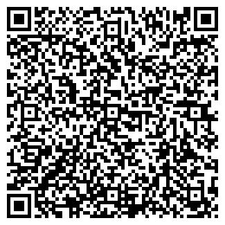 QR-код с контактной информацией организации № 21 МДОУ