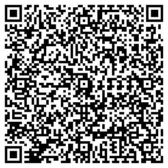 QR-код с контактной информацией организации № 25 СОЛНЫШКО МДОУ