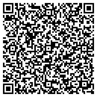 QR-код с контактной информацией организации № 35 МДОУ