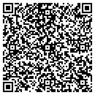 QR-код с контактной информацией организации № 40 МДОУ