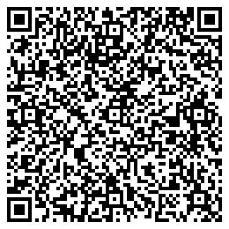 QR-код с контактной информацией организации № 41 СКАЗКА МДОУ