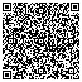 QR-код с контактной информацией организации № 46 МДОУ