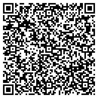 QR-код с контактной информацией организации № 52 МДОУ