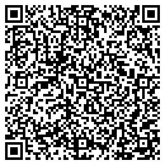 QR-код с контактной информацией организации № 66 МДОУ