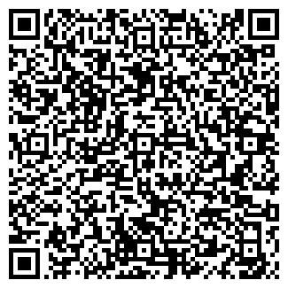 QR-код с контактной информацией организации № 69 МДОУ