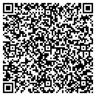 QR-код с контактной информацией организации № 80 МДОУ