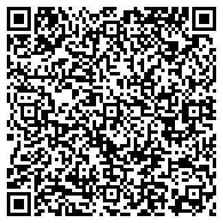 QR-код с контактной информацией организации № 93 МДОУ